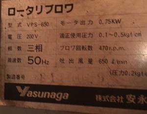 A3BF870B-B2D1-487D-8B2F-E0A78B117070.jpeg