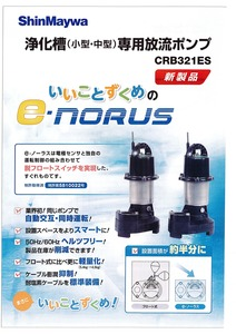 CRS321ES 表.jpg