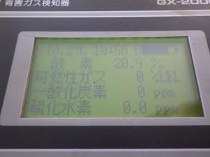 GX-2000表示部2.jpg